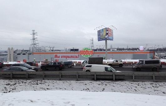Вид на Гипермаркет Глобус с